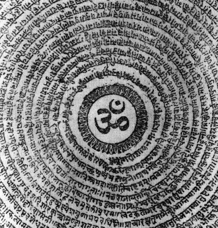 OM – The sound of silence | Anahata Yoga